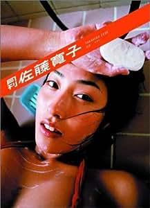 月刊 佐藤寛子 [DVD]