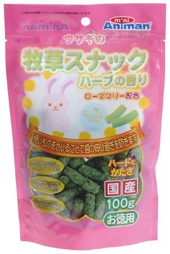 ミニアニマン ウサギの牧草スナック ハーブの香り 100g