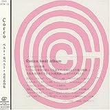 ベスト+裏ベスト+未発表曲集 by Cocco (2001-09-05)