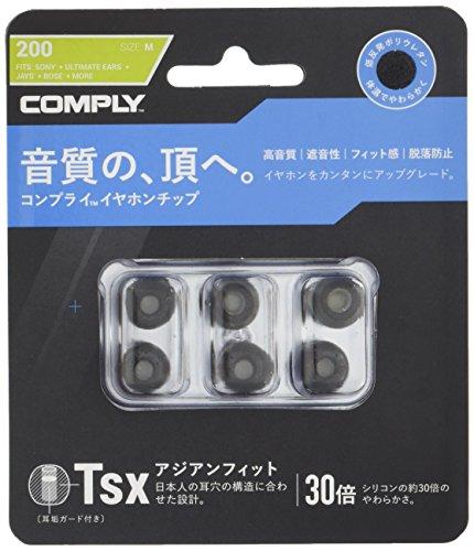 Comply(コンプライ) Tsx-200 ブラック Mサイズ 3ペア アジ...