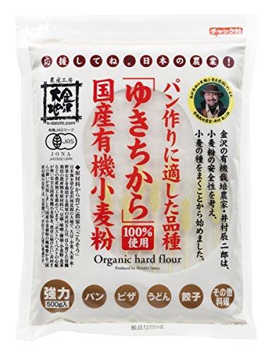金沢大地 石川県産有機小麦粉 強力粉 500g