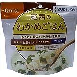 尾西食品 アルファー米 わかめご飯 100g/50食入