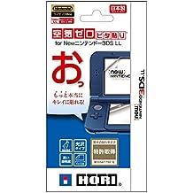 【New 3DS LL対応】空気ゼロピタ貼り for NEW ニンテンドー3DS LL