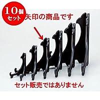 10個セット パネル 額立6寸 [14 x 17.5cm] ポリプロピレン樹脂 食洗機可 (7-914-31) 料亭 旅館 和食器 飲食店 業務用