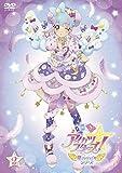 アイカツスターズ! 星のツバサシリーズ 2[DVD]