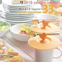 【まとめ買いセット】アウトレット 白い食器セット 28ピース 増量パック (4人家族用)