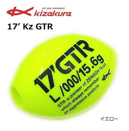 キザクラ(kizakura) ウキ 17Kz GTR M イエロー 0 38051