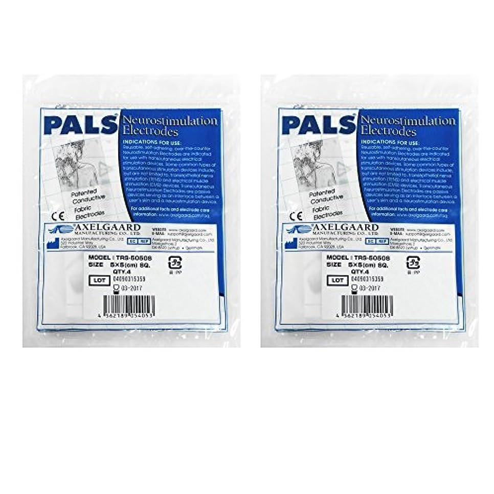 透明に学期印刷するBellforme ベルフォーマ 敏感肌粘着パッド4枚入り?2袋セット?