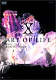 ART OF LIFE-1993.12.31 TOKYO DOME