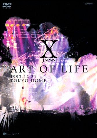 X JAPAN / ART OF LIFE -1993.12.31 TOKYO DOME (通常版) [DVD]