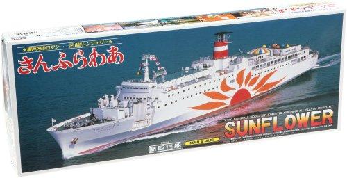 1/500 さんふらわ No.2 関西汽船