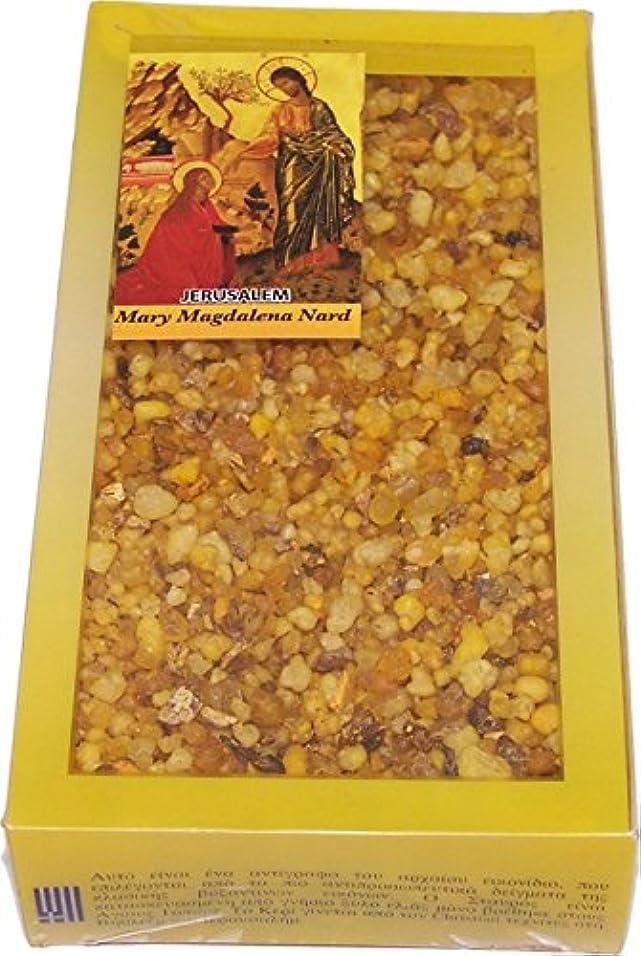 石の誤エンドテーブルメアリーMagdalena Nard IncenseからThe Holy Land – 100グラム3.5オンス