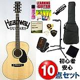 ヘッドウェイ・ギターのアコギ入門10点セット|HEADWAY HF-25 NA / ヘッドウェイ 小ぶりな「OOO・タイプ」 ナチュラル 初心者・女性にもオススメ!