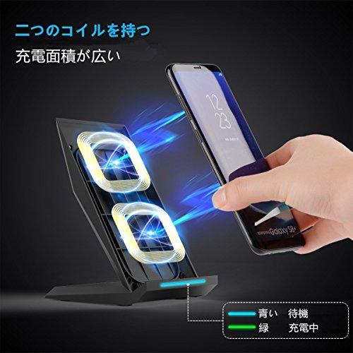 Qi 急速 ワイヤレス充電器 NANAMI Quick Charge 2.0 二つのコイル ワイヤレスチャージャー 置くだけ充電 Galaxy Note8/S8/S8 Plus/ S7/S7 Edge/Note 5/S6 Edge Plus/ iPhone 8 / iPhone 8 Plus / iPhone X/他Qi対応機種 USB付属 qi 充電器
