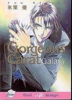 Gorgeous Carat Galaxy Yaoi