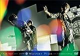 Lead Upturn 2015 ~MASTER PLAN~[DVD]