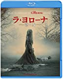 ラ・ヨローナ ~泣く女~ ブルーレイ&DVDセット(2枚組) [Blu-ray]