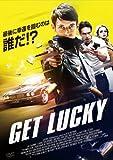 ゲット・ラッキー[DVD]