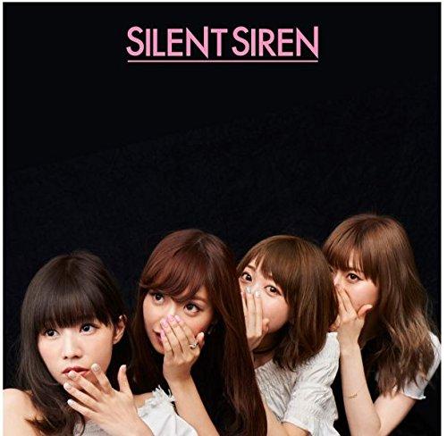 【Routine/SILENT SIREN】歌詞の意味を解説!平凡な世界のルーティーンとは?の画像
