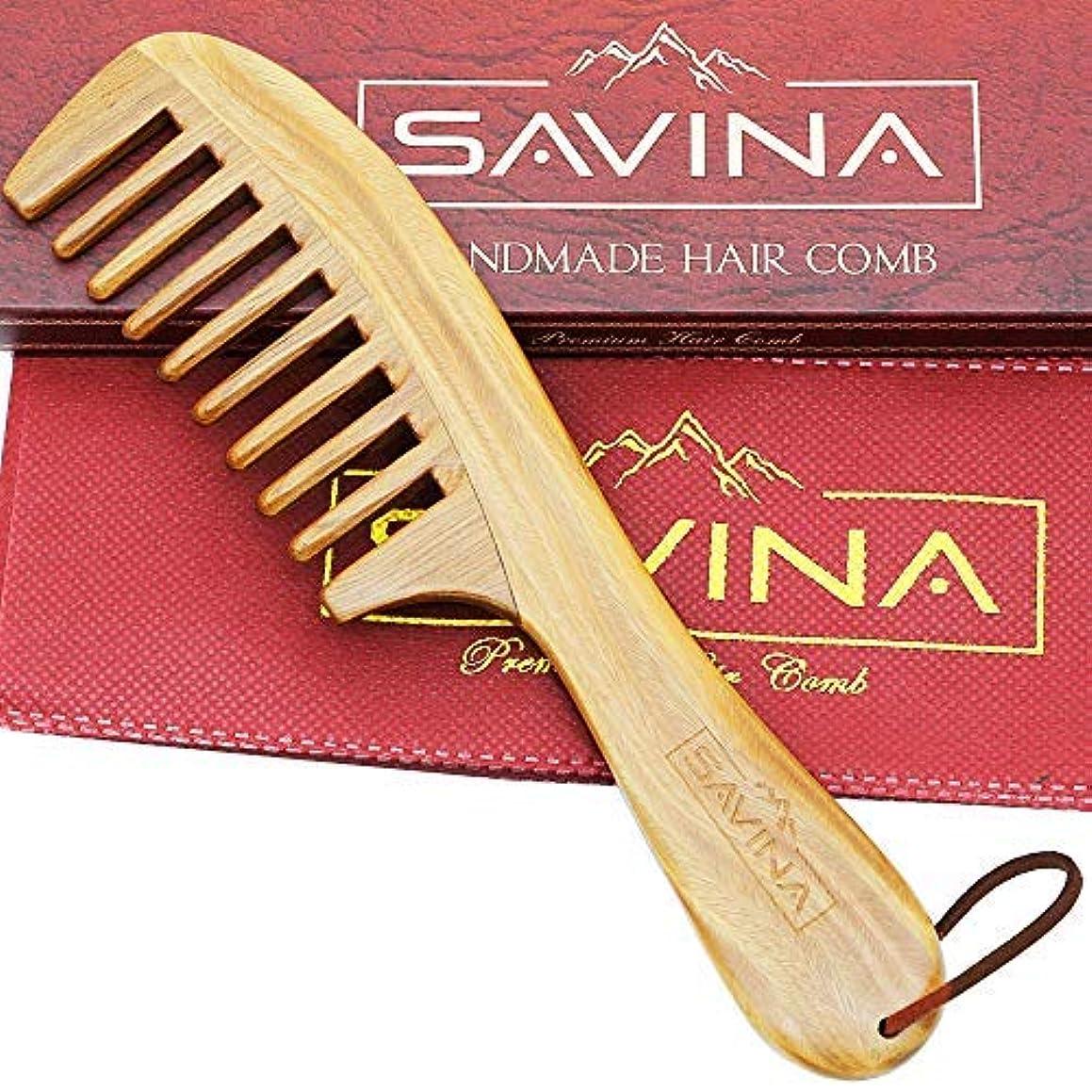 系譜乗り出す七面鳥Wooden Comb - 8.6 inch Wide Tooth Wood Comb for Thick, Curly Hair by Savina - Anti Static, Reduces Breakage &...