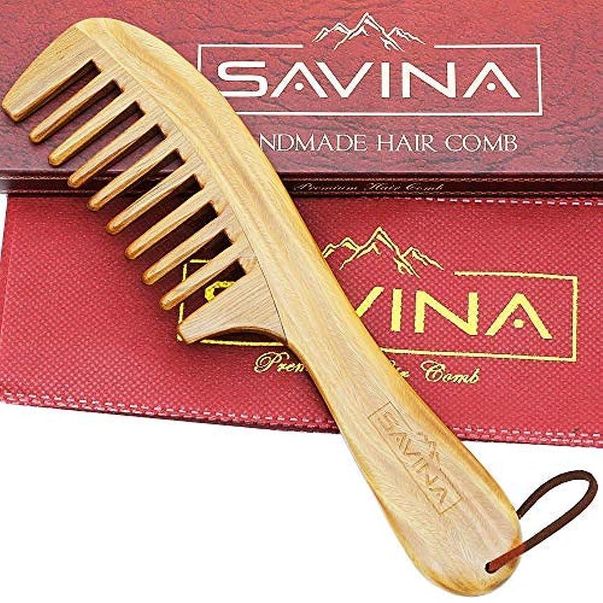 計算する見る人どれでもWooden Comb - 8.6 inch Wide Tooth Wood Comb for Thick, Curly Hair by Savina - Anti Static, Reduces Breakage &...