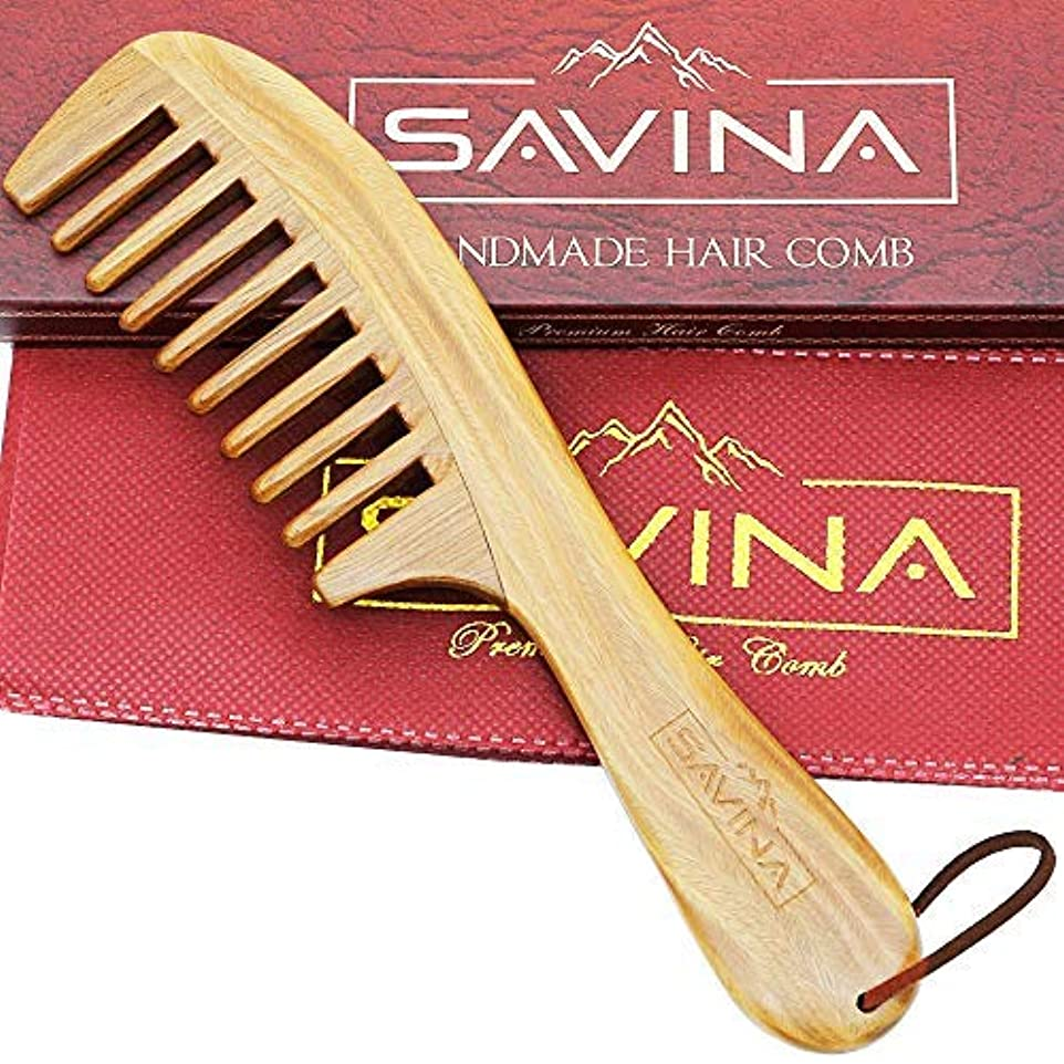 Wooden Comb - 8.6 inch Wide Tooth Wood Comb for Thick, Curly Hair by Savina - Anti Static, Reduces Breakage &...