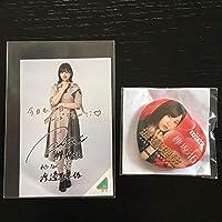欅坂46 フォトカード & 缶バッジ 渡邉理佐 欅坂