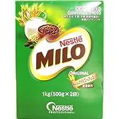 ネスレ ミロ オリジナル Nestle MILO 1kg(500g×2袋)×2箱