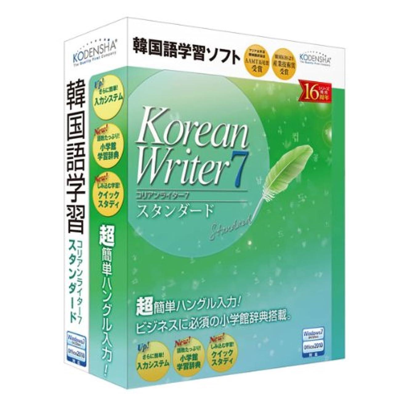 半導体縫う声を出して高電社 KoreanWriter7 スタンダード