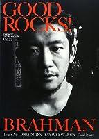 GOOD ROCKS!(グッド・ロックス) Vol.33