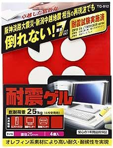 【2006年モデル】ELECOM 耐震グッズ TG-012
