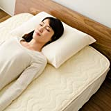 エムール ウール100% 洗える ベッドパッド シングル 抗菌 防臭