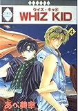 WHIZ KID / あべ 美幸 のシリーズ情報を見る