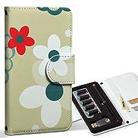 スマコレ ploom TECH プルームテック 専用 レザーケース 手帳型 タバコ ケース カバー 合皮 ケース カバー 収納 プルームケース デザイン 革 ユニーク 花 赤 白 フラワー 004430
