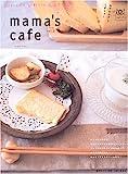 mama's cafe―おいしくてかわいいおもてなし (vol.2) (私のカントリー別冊)