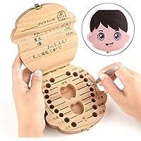 KUUQA 乳歯ケース 木製 日本語 名入れ カラー印刷 男の子 乳歯入れ プレゼント用 箱付き