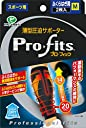 プロ フィッツ 薄型圧迫サポーター ふくらはぎ用 Mサイズ 2枚入り(Pro-fits,compression athletic support,calfs,M)