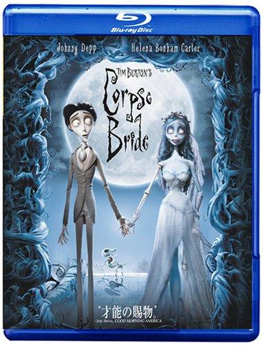 ティム・バートンのコープスブライド [Blu-ray]の詳細を見る