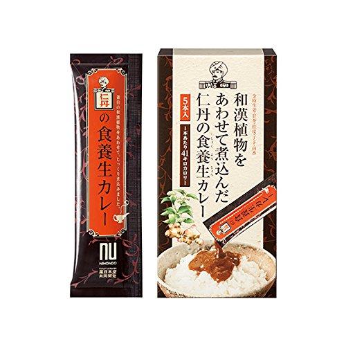 仁丹の食養生カレー 1箱(5本入り)