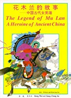 Legend of Mu Lan: A Heroine of Ancient China