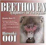 ベートーヴェン=リスト編:交響曲第1番&第2番 (Beethoven Symphonies for Fortepiano) 画像