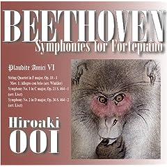 大井浩明独奏 ベートーヴェン=リスト編:交響曲第1番&第2番のAmazonの商品頁を開く