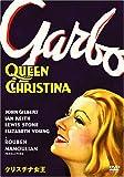 クリスチナ女王[DVD]