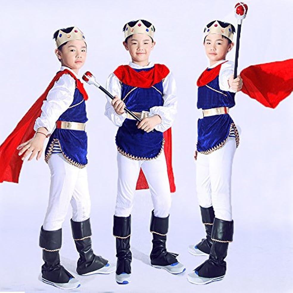 突っ込むプレミアム提供されたプリンス 王子様変身 男の子 子供用  なりきり 発表会 ハロウィン 変装 仮装 学園祭 パーティー服 ダンス衣装 (120サイズ)