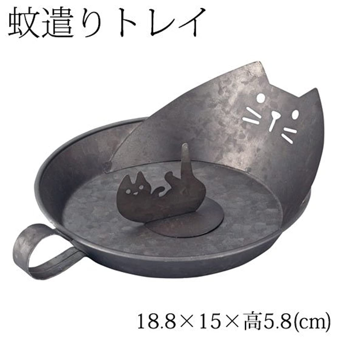 DECOLEアニマル蚊遣りトレイネコ (SK-13941)Mosquito coil tray