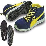 PUMA(プーマ) 安全靴 作業靴 ライダー ブルー ミッド 27.0cm 中敷き インソール付セット 63.351.0&20.450.0
