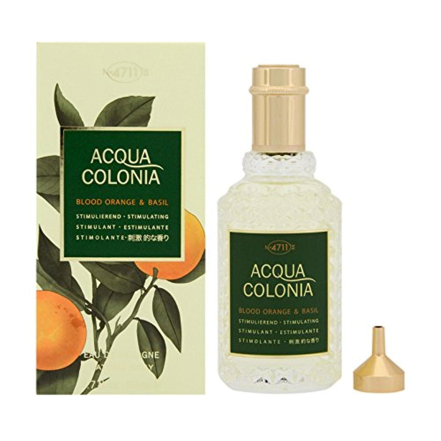 下雑多な部屋を掃除するアクアコロニア ブラッドオレンジ&バジル EDC 50mL