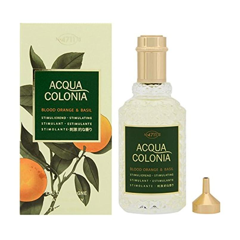 アクアコロニア ブラッドオレンジ&バジル EDC 50mL