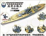1/700 英海軍戦艦 プリンス・オブ・ウェールズ スーパーエッチングセット