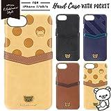 【カラー:ベージュ】iPhone7 iPhone6S iPhone6 リラックマ ポケット付き PU レザー ハード ケース ハードケース キャラクター カード収納 かわいい ドット ベージュ ブラウン ネイビー ブラック アイフォン7 iPhone7ケース iphone6sケース スマホカバー スマホケース s-pg_79039